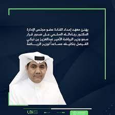 عبدالله فيصل حماد's tweet -