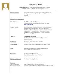 College Student Resume Template No Experience Templates