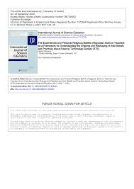 azerbaijan essay in english pdf