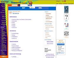 High school homework help sites eating disorder essays free resume Google  Sites Do high school students
