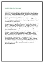 essay proposal letter lease commercial space