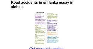 road accidents in sri lanka essay in sinhala google docs