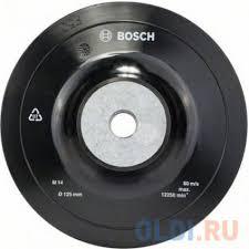 <b>Тарелка опорная BOSCH</b> 1608601033 с гайкой <b>125мм</b> для УШМ ...
