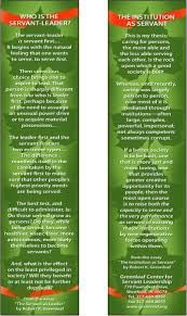 servant leader bookmarks the greenleaf center for servant  being a leader essay servant leadership essay