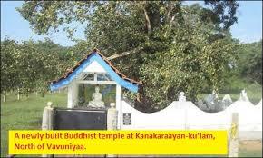 Image result for Valikamam North land release