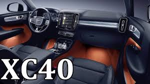 2018 volvo interior. interesting volvo 2018 volvo xc40  interior throughout volvo interior