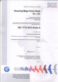 certification and memberships mega fortris world group security mega fortris certificates