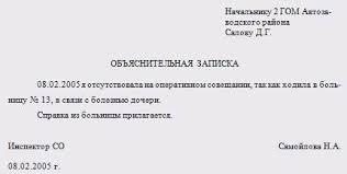 Отчет по практике Значение секретарской службы во отделе милиции