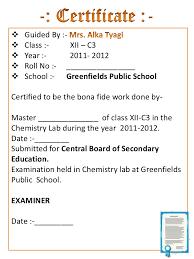 chemistry project certificate <br ><ul><li> guided by mrs alka tyagi