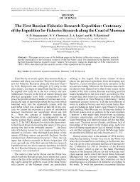teachers methods essay titles