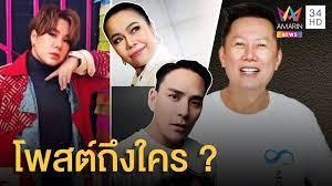 วิดีโอคลิปรายการย้อนหลัง - AMARIN TV HD ข่าว รายการทีวี ออนไลน์ | อมรินทร์ทีวี  ช่อง 34
