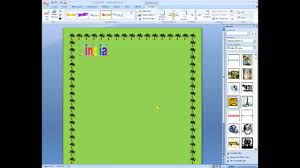 How To Create Invitations On Word How To Create Greating Card Design Using Microsoft Office 2007