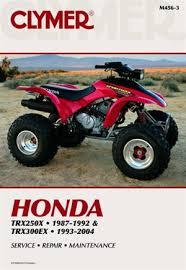 honda 250x 300ex manual repair service shop  honda 250x 300ex manual Wiring Diagram For A 1995 Honda 300ex Atv