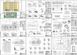 Проекты г Воронежа зданий жилых домов в том числе курсовые и  Дипломный проект 9 ти этажный жилой дом в г