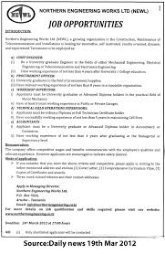 director procurement required in nust. 12 procurement resume ...