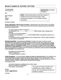 28 Printable Email Cover Letter Examples Forms And Templates