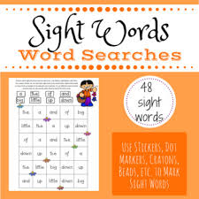 Sight Word Search 48 First Sight Words For Preschool And Kindergarten