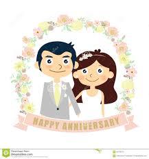 Happy Anniversary Card Couple Wedding Vector Stock Vector
