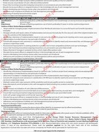 Senior Relationship Manager Job Opportunity 2018 Jobs Pakistan