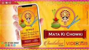 Jagran Invitation Card Mata Ki Chowki Invitation Card M 17