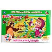 <b>Настольная игра Владспортпром</b> — купить по выгодной цене на ...