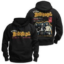 Bravado - Japan 1972 - Pink Floyd - Hood sweater