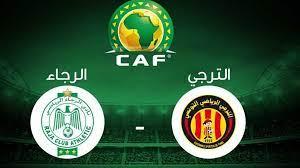 مواجهات عربية حاسمة ومباراة نارية بين الرجاء والترجي في دوري أبطال إفريقيا