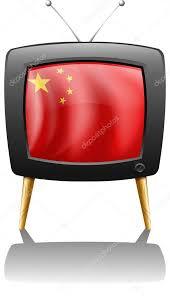 Çin Tv. RESİMLERİ ile ilgili görsel sonucu