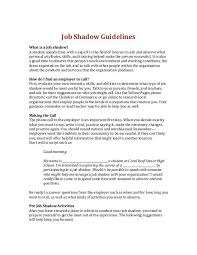 Questions To Ask At Job Shadow Job Shadow Guidelines Coral Reef Senior High School
