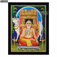 Lord Sri Raghavendra Swamy HD Photo ...