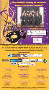 sponsors supporting for treatment cancer patients in burleson tx non profits baker foundation of burleson inc