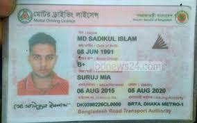 Kills Hits Earphones With In Man com - Dhaka Plugged 'taking Bdnews24 Selfie' Train