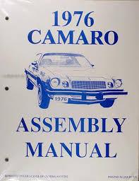 1976 camaro lt rs foldout wiring diagram original 1976 camaro factory assembly manual reprint