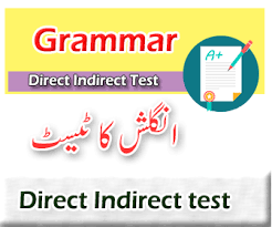 Direct And Indirect Speech Rules In Urdu Pdf Archives Ea