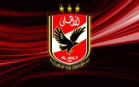 شكوى جديدة للنادي الأهلي ضد النجم الساحلي التونسي.... - مصرنا