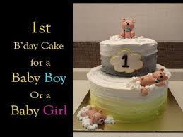1st Birthday Cake Design For A Boy A Girl Without Fondant Teddy