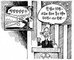 韓国紙掲載のえげつないシナイ半島でのロシアのエアバス321墜落の風刺画を在韓