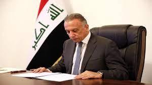 يشمل 5 وزراء.. تعديل وزاري مرتقب في الحكومة العراقية | مرصد الشرق الاوسط و  شمال افريقيا
