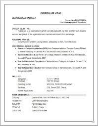 Resume Blog Co Resume Sample Of Mca Working As Commercial Executive