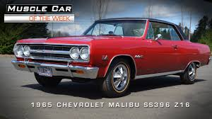 Muscle Car Of The Week Video #4: 1965 Chevrolet Malibu SS 396 Z16 ...