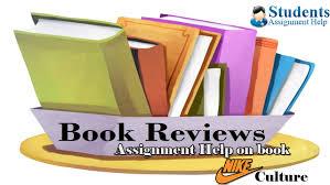 ready essay writing in hindi pdf