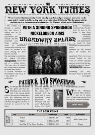 Archaicawful Newspaper Template Microsoft Word 2010 Ideas