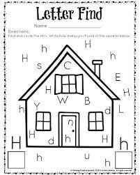Letter Find H BW
