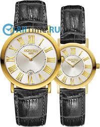 Купить Мужские швейцарские наручные <b>часы Roamer</b> 934.000 ...