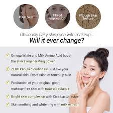 face brightener makeup base primer