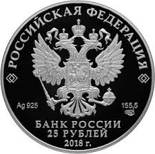 Bank of Russia issues commemorative coins of precious and base ...