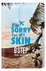 <b>Набор для путешествий I</b>'m Sorry for My Skin 8 в 1 ULTRU для ...