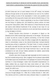 uni essay example com critical appraisal essays uni essay example 18