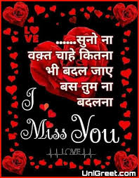 i miss you images wallpaper photos