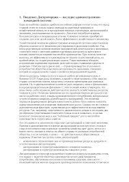 История mcdonald s реферат по экономической теории скачать  Проблемы экономического роста в России реферат по экономической теории скачать бесплатно история экономика кризис решения отрасль